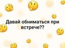Косарев Никита      17