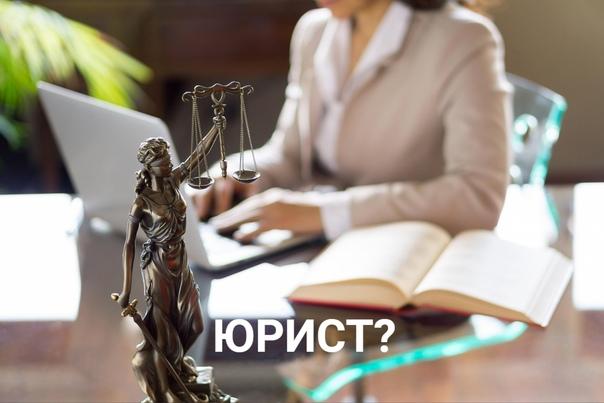 Работа в Озёрске 👇🏻Открыта вакансия в юридический ...