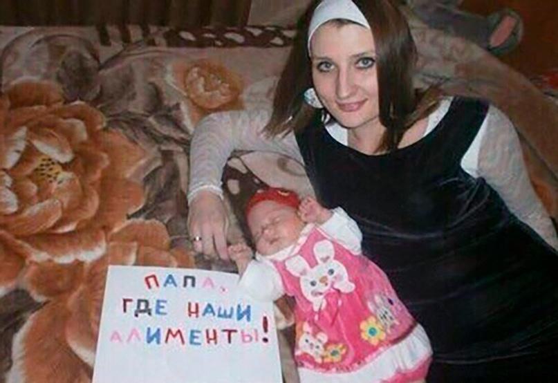 Алименты глазами женщины (перевод с женского на русский), изображение №1