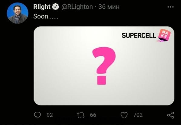 Комьюнити Менеджер Райан опубликовал в твиттере новый пост...