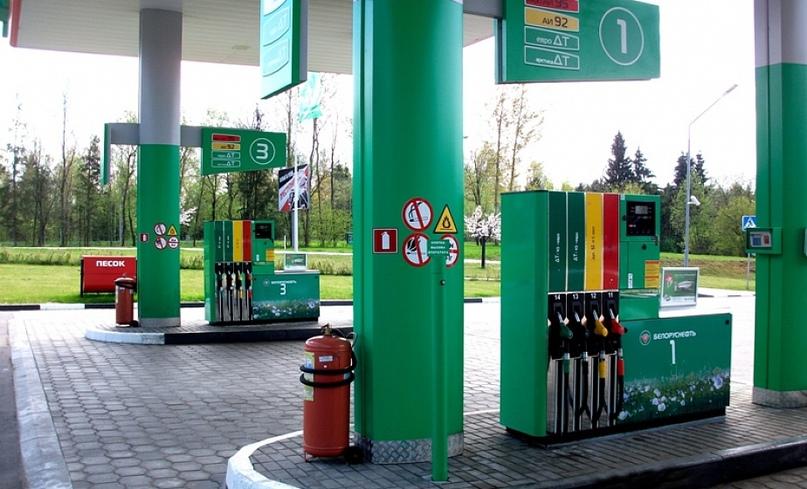 С 13 апреля снова дорожает автомобильное топливо