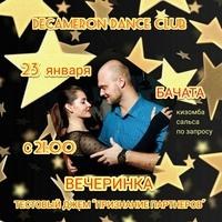 Decameron Dance Club
