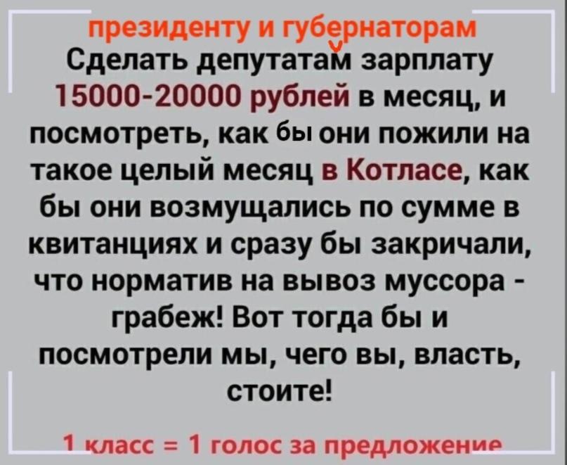 День сурка от власти: «Челябинское метро» и жизнь «как в Европе»
