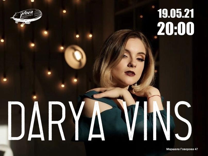 DARYA VINS | сольный концерт | 19.05.21 | The Place
