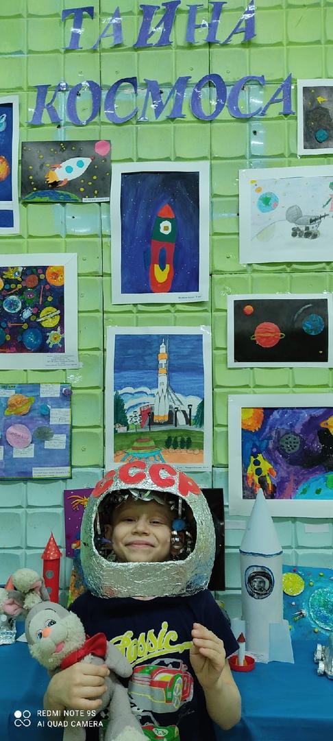 Экспонат на нашей выставке про космос!