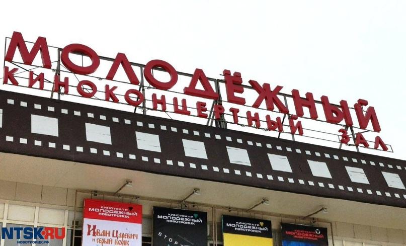 Детям до 16 лет запретили ходить в кинотеатры и торговые центры без взрослых в Оренбургской области