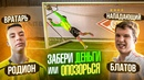 Спиряков Евгений   Москва   16