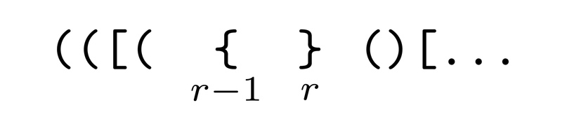Правильные скобочные последовательности, изображение №3