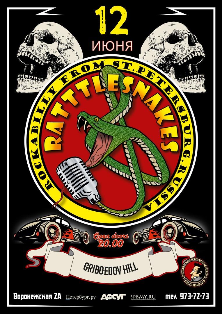 12.06 The Rattlesnakes в клубе Грибоедов!