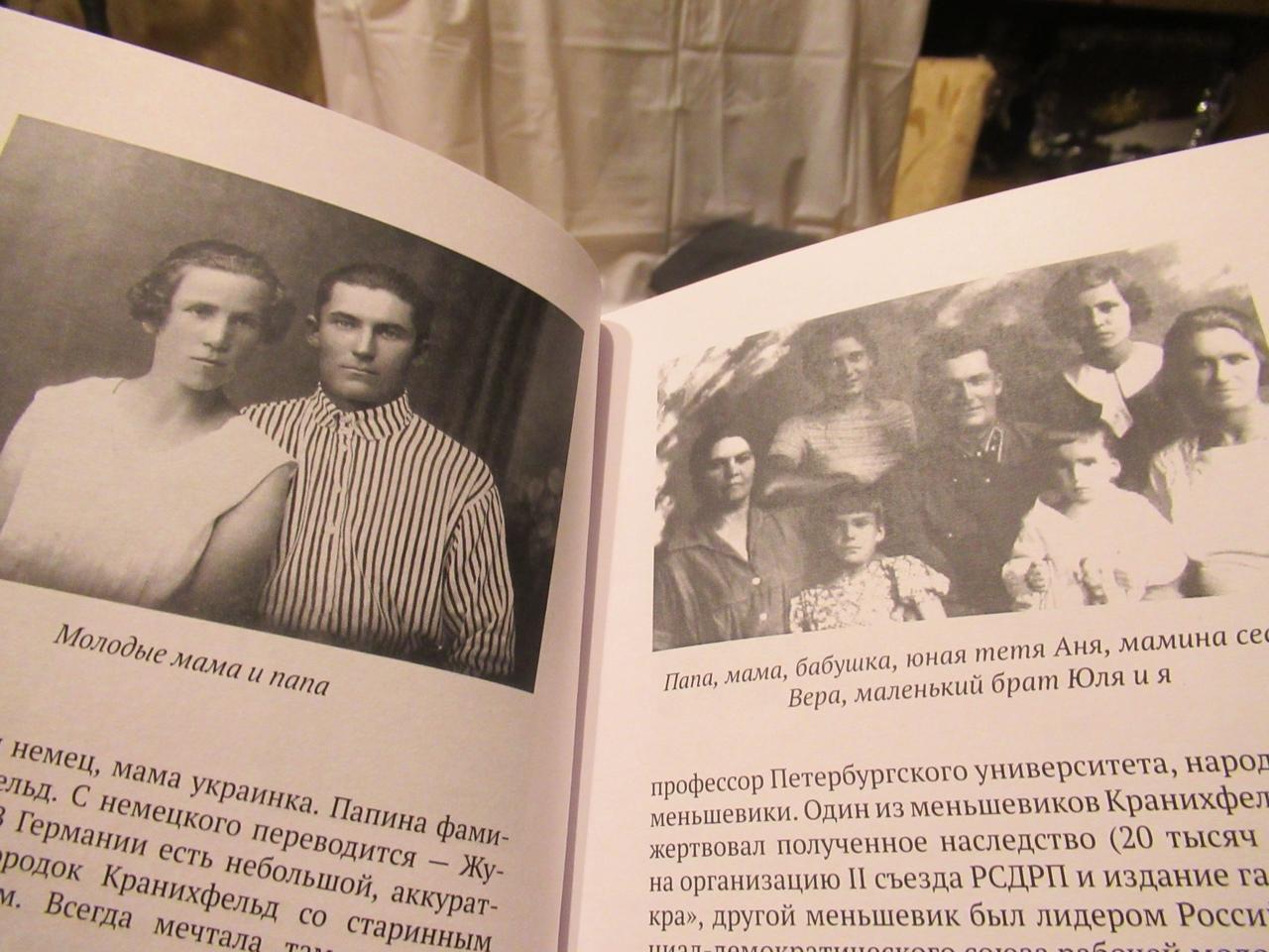 Записная книжка Натальи - Страница 40 XZuAIPfrTGY