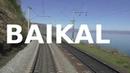 Озеро Байкал Поездка на поезде в Сибири Вид из последнего вагона поезда