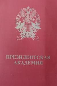 Обвинцев Александр