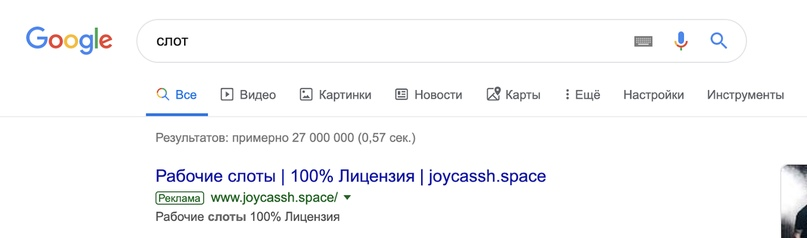 Арбитраж в Google Adwords