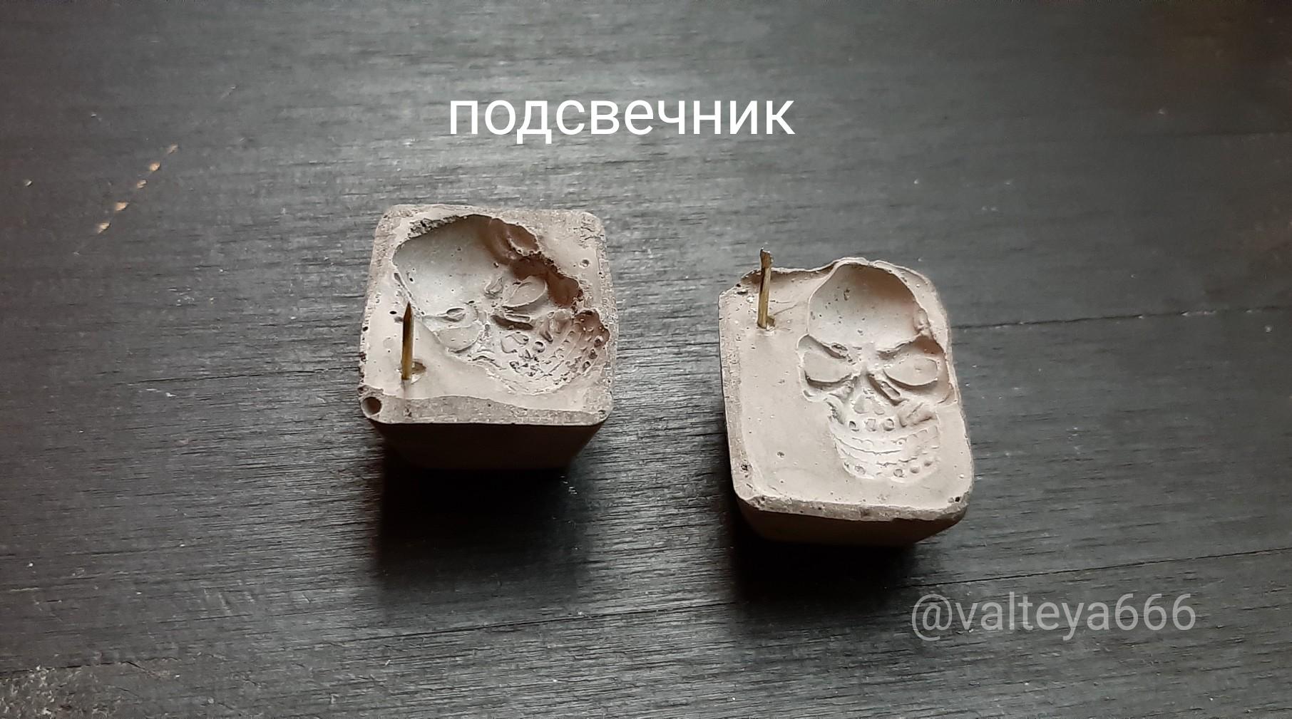 работа - Программные свечи от Елены Руденко. - Страница 14 MharnOogDmw