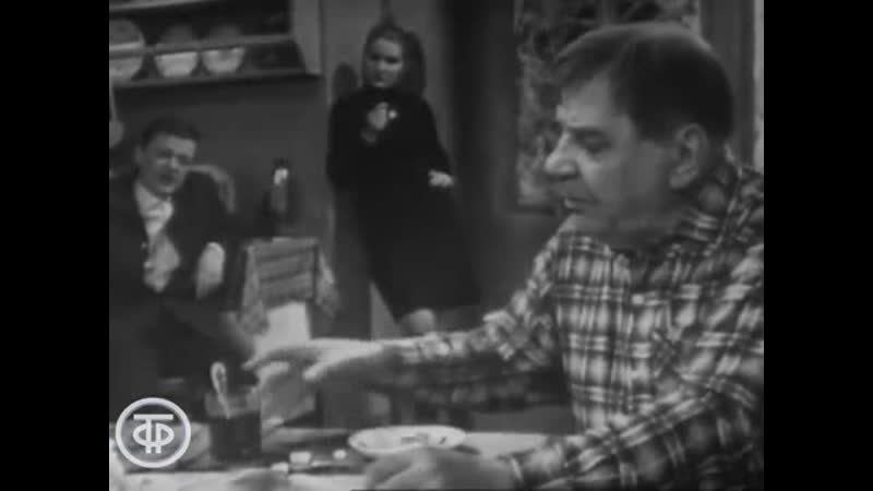 День за днем Часть 1 Серия 2 Февраль 18 четверг 1971
