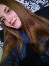 Татьяна Мин