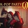Пекельна k-pop вечірка. 지옥 속의 파티   ANICON VI