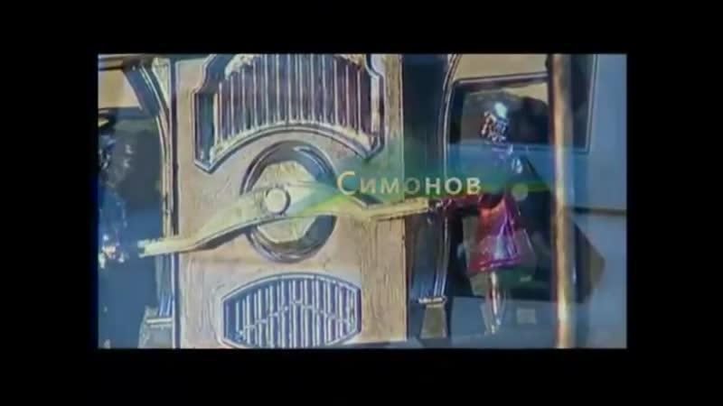 Заставка телесериала Счастье по рецепту Россия 2006