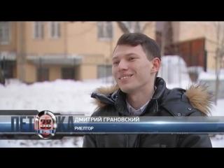 Петровка 38. Комментарий про теневых риелторов на рынке аренды жилья!