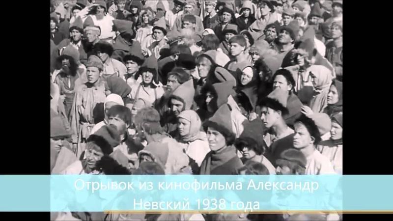 Александр Невский и хан Батый одно лицо