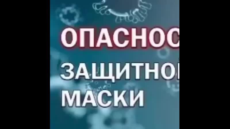 Msk_zm_cao_20201025_2.mp4