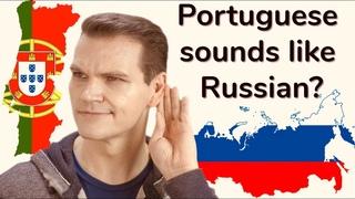 Почему португальский язык звучит как русский ?! (или как польский)