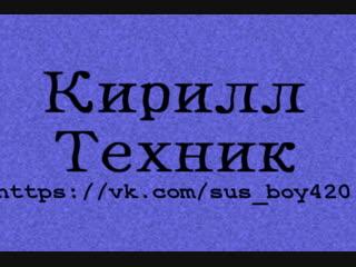 Yar_Vine by Kirill Technic