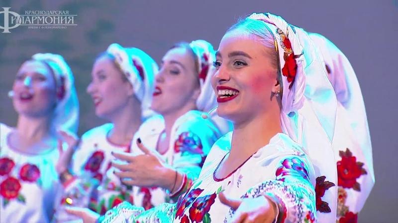 Хор Краснодарской Филармонии Дощик накрапае 1080р