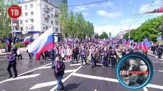 День Донецкой Народной Республики. «Спецрепортаж»