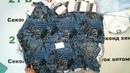 4650 Рубашки мужские летние сток цена 1390 руб. за 1 кг. вес 7,8 кг.в лоте 33 шт/10840 руб/328 руб