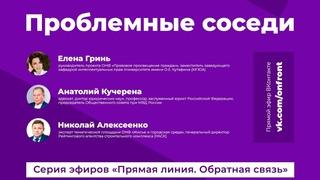 Эксперты Народного фронта во время эфира «Прямая линия. Обратная связь» предложат решение проблемы ш