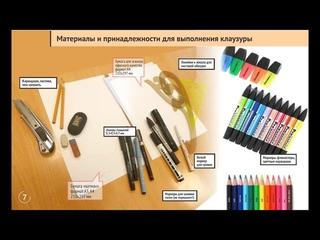 Магистратура УрГАХУ. Кафедра Графического дизайна