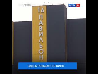 """Современный """"мосфильм"""" взгляд изнутри"""
