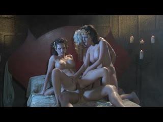 Dracula XXX parody part 1 porno anal sex