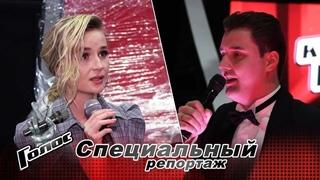 Блестки, танцы, макароны— как репетирует команда Полины Гагариной перед Нокаутами. Голос-9