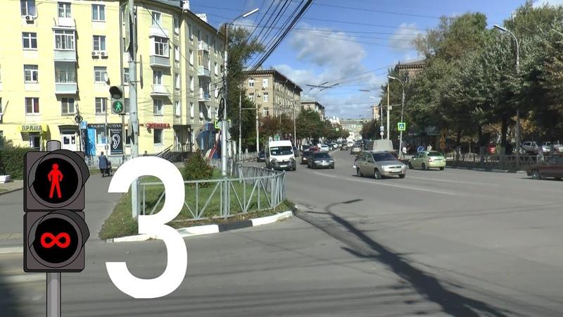 Перекрёсток Дзержинского и Высоковольтной долгожданный, но короткий зелёный (РСИА 3)