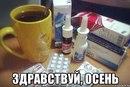 Фотоальбом Светланы Афанасьевой