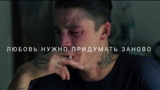 Я считаю, что любви нет [sad multifandom]