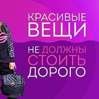 Мадиярова Ирина