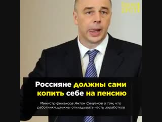 Топ-20 фраз чиновников, которые лучше всего описывают путинскую Россию-2018