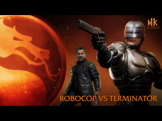 Mortal Kombat 11: Aftermath  РобоКоп vs. Терминатор