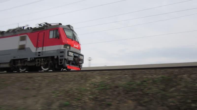 ЭП20 - 009