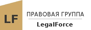 Раздел имущества супруга в Ленинградкой области