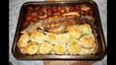 Стерлядь, запеченная в духовке с картошкой и шампиньонами
