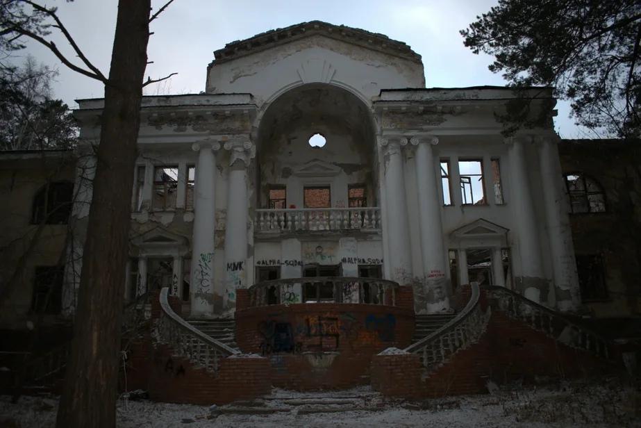 Санаторий Речкуновка