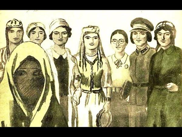 Большевики и ислам Владимир Зайцев