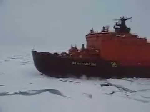 Приветствие по русски атомный ледокол прошел впритирку к иностранцам под марш Славянки