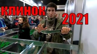 КЛИНОК 2021 I Обзор выставки ножей. Тенденции, интересные ножи и топоры.