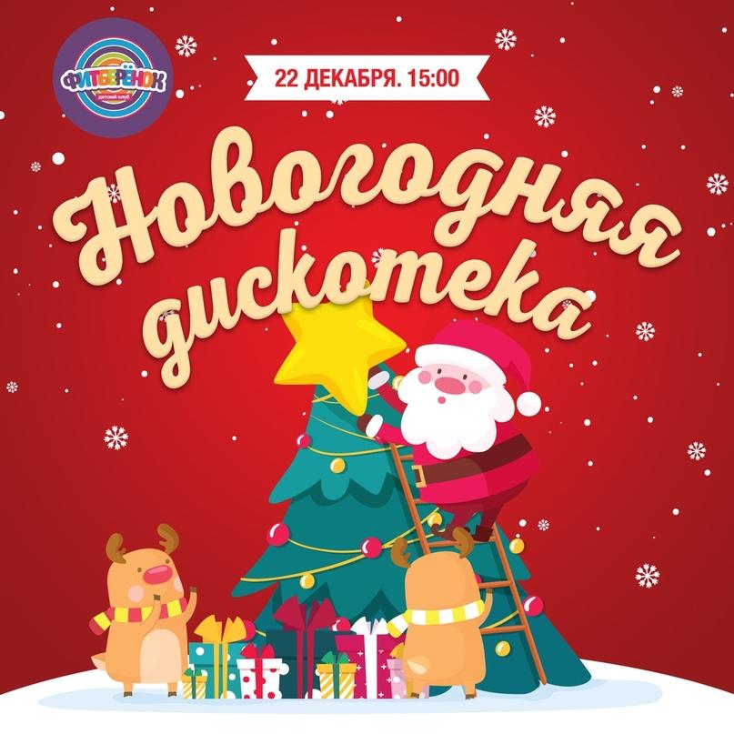 Топ мероприятий на 20 — 22 декабря, изображение №44