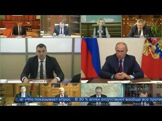 Президент провел специальное совещание с правительством, посвященное борьбе с коронавирусом